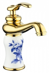 Gabel - Gold tap with blue pattern